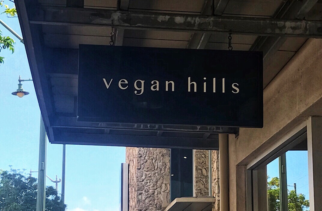 the-hungry-piggy-vegan-hills-review